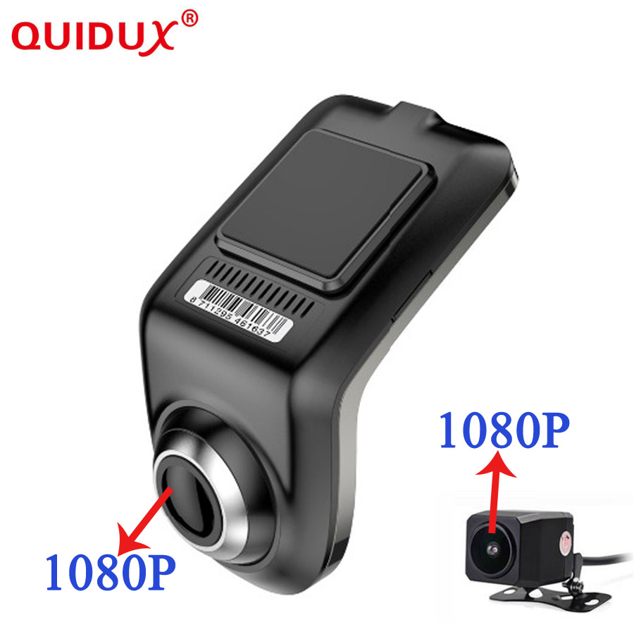 QUIDUX USB car dvr Camera In Car Video Camera Car Camera Recorder FHD 1080P Dual lens DashCam Night Vision for android OS system