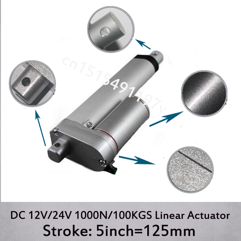 Electrical Equipments & Supplies 1000n/100kgs Load 12v Linear Actuator Waterproof Traveling Motors & Parts Selfless 5inch/125mm Stroke Linear Actuator For Recliner Chair Parts
