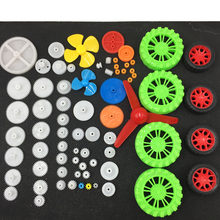Plastic Shaft Single Double Reduction Crown Worm Gears Wheel For RC Toys Car DIY Accessories For Scientific Experiment Propeller(China)