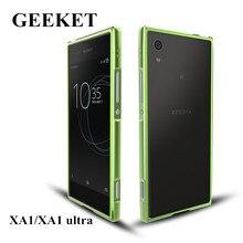 Для Sony Xperia XA1/XA1 ULTRA чехол бампер алюминиевый фэшн Аврора Цвета Рамка протектор для Sony XA1/XA1 Ультра с бесплатный подарок