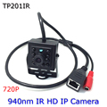 Mini HD Camera 1.0 MP HD P2P 720p IR 940Nm Night Version IP Camera IP55 Surveillance Cam for Mobile Phone