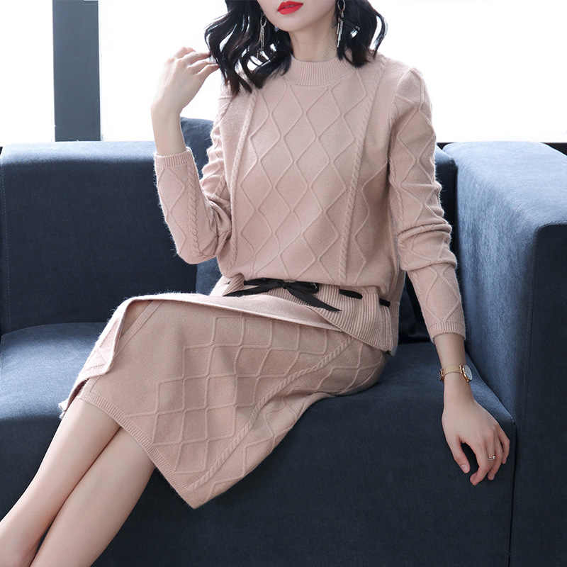 Skirt suit female 2019 autumn and winter new women's fashion elegant lace knit sweater + high waist skirt two-piece suit