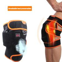 Outdoor Dual Use Thermostat Usb Electric Heating Warm Knee Pads Heating Charging 5 Files Controllable