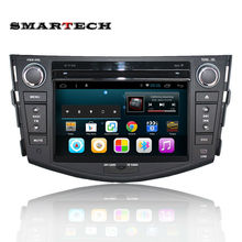 2 Din Android car stereo radio for TOYOTA RAV4 RAV 4 2006-2012 head unit car gps navigation car dvd player 7 inch HD screen