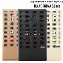 100% 오리지널 공식 화웨이 p8 max 다채로운 스탠드 윈도우보기 스마트 플립 케이스 커버