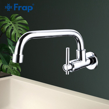 Frap Kitchen Faucet Wall Mounted Mixers Sink Tap 360 Degree Swivel Flexible Hose Single Holes Y40525