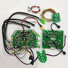 DIY Remote Motherboard Controller For Self Balance Smart Scooter Hoverboard  Electric 6.5 8 10 Inch