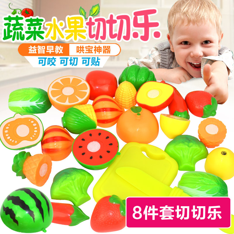 Montessori fruit and vegetable children cut fruits and vegetables cut fruit toys home kitchen toys