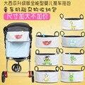Venta al por mayor 2015 nuevo diseño 7 colores del pañal bolsas bebé viajes nappy bolsos bolsa cochecito cesta de dibujos animados bolsas de gran tamaño