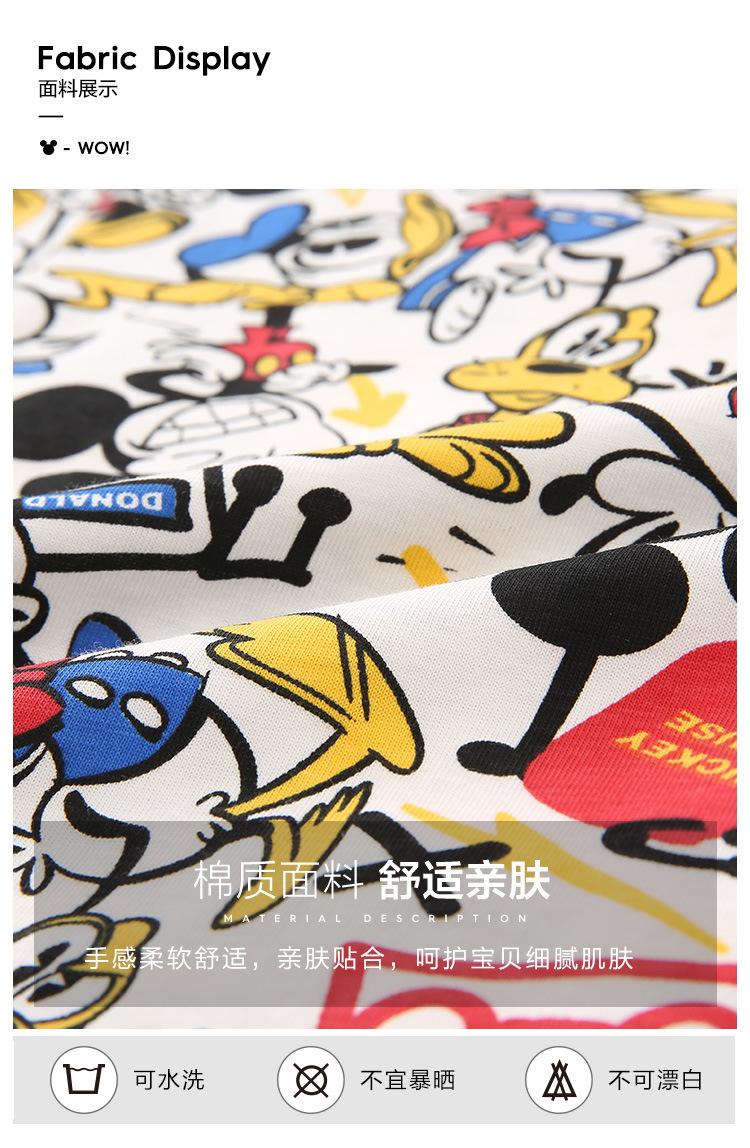 HTB1Lr YKNTpK1RjSZR0q6zEwXXaO - Disney children's clothes boys T-shIrt dress knitted Short-sleeve tshirt 2019 Summer Mickey fashion pure cotton camiseta t shirt