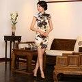 Floral Charming Retro Satin Mini Cheongsam Chinese Traditional Evening Dress Qipao QP17