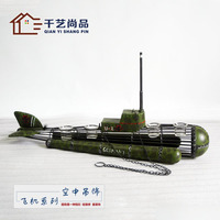 Thousands of unigarden European submarine air products creative accessories decorative candle Taiwan Home Furnishing bar direct