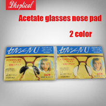 free shipping Soft nose pads acetate glasses nose pad slip-resistant elevator glasses, plates nose pad 100pair