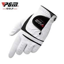 Перчатки для гольфа из натуральной кожи мужские Нескользящие