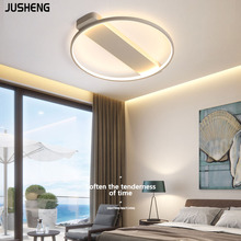 JUSHENG LED Ceiling Light Modern Lamp Living Room Lighting Fixture Bedroom Kitchen Surface Mount Lamps