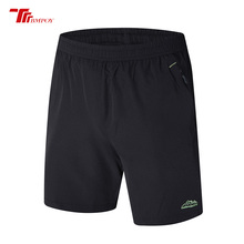New Quick Dry Mens Shorts Summer Men Board Short  Beach Big Size Multi Colors Top Quality 5820