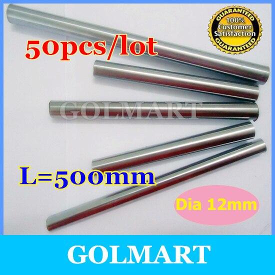 Линейный вал 50 шт. диаметр 12 мм-L 500 мм хромированный линейный круглый вал