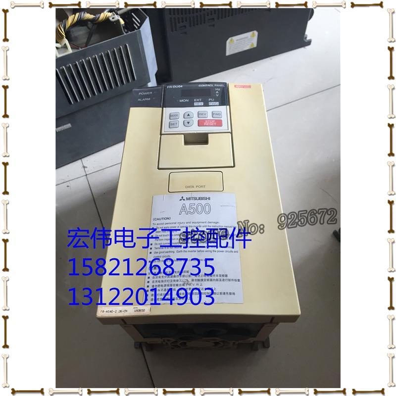 A500 inverter series FR-A540-2.2K-T 2.2KW 380V test kits have been good!