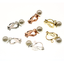 10PCS Metal Brass Earring Clips No Pierced Ear Clips with 7mm Pearl Beads Blank Base Diy Earrings Jewelry Parts Accessories