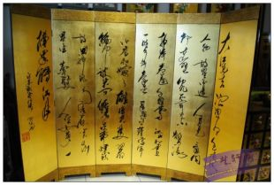 Calligraphy, gold foil, hand painted screens, 6 Hotel screens, porch partitions, background walls, painted lacquerware, foldingCalligraphy, gold foil, hand painted screens, 6 Hotel screens, porch partitions, background walls, painted lacquerware, folding
