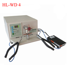 HL-WD 4 Manual Spot Welding Machine Clamps to do Micro Adjust HL-WD IIII, new brand high quality 1pc