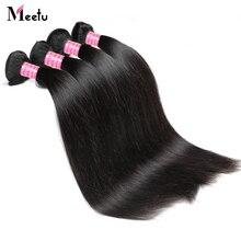 Extensions Meetu Straight Weave