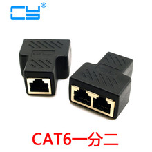 2pcs Cat6 RJ45 8P8C Plug To Dual RJ45 Splitter Network Ethernet Patch Cord Adapter With Shield