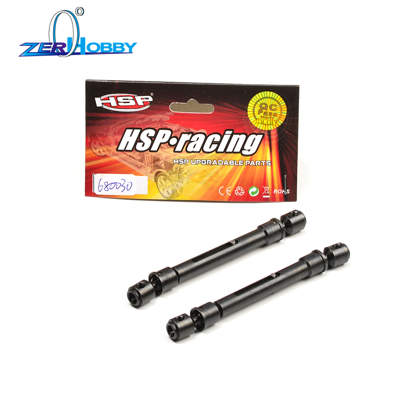 HSP RGT  SPARE PART CAR  680030 Front & Rear Universal Joint(AL.) RGT 1/10 ELECTRIC POWER 4X4 136100