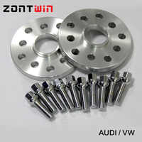 2 uds. Juego de espaciadores de ruedas de 12mm para coche Audi Kit 5x100/5x112 CB: 57,1 A1/A2/A3/A4 (B5, B6, B7)/A6 (C4, c5... C6)/A8 (4E)/TT/ALLROAD/Quattro