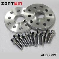 2PCS 12mm Wheel Spacers suit for Car Audi Kit 5x100/5x112 CB:57.1 A1/A2/A3/A4(B5,B6,B7)/A6(C4,C5,C6)/A8(4E)/TT/ALLROAD/Quattro