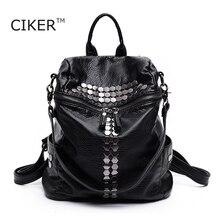 Ciker модные женские туфли рюкзак хорошее качество заклепки школьные рюкзаки для девочек-подростков из искусственной кожи в Японии и корейский стиль