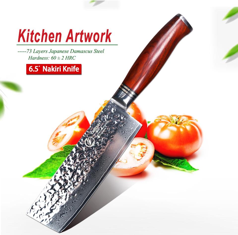 YARENH 6,5 дюймов <b>Кухонные ножи</b> dalbergia деревянная ручка ...