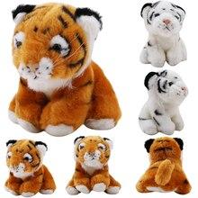 Kawaii Cute 15cm Tigers Plush Toys Simulation White Yellow Tigers Soft  Stuffed Dolls Baby Pillow Plush 38acfe2cdb3b