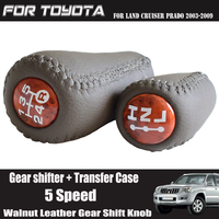 Manual Transfer gear shift and 5 Speed Walnut Gear Shift Knob For Toyota Prado LC120 Land Cruiser Prado 2003 2009 Car Styling