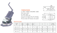 QHK 160 2 способ угол машина тиски инструменты