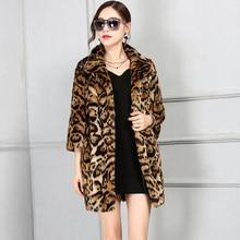 Leopard print fashion three quarter sleeve stand collar faux fur coat  все цены