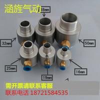 Pneumatic Conveyor Vacuum Generator Pneumatic Feeder Material Conveyor Powder Feeder Granule Feeder