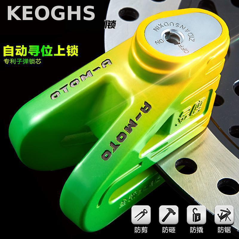 Keoghs Motorcycle Brake Disc Lock Golden Eagle brake Disc Hole Max 6mm For Honda Yamaha Kawasaki