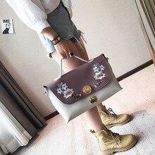 Women's Lovely Leather Handbag