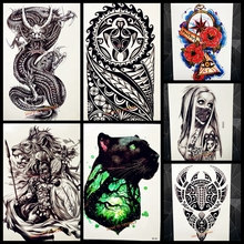Fashion Black Henna Totem Temporary Tattoo For Men Body Art Large Tattoo Arm Sleeve 21x15CM Turtle Design Fake Flash Tattoo Leg