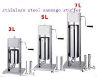 Free shipping Hot sale 3L 5L 7L 10L 15L vertical stainless steel sausage stuffer sausage filler sausage maker