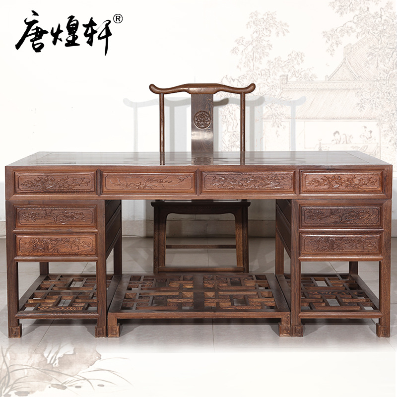 Tang Huangxuan 175 Carved Mahogany Furniture Wood Desk Desk Antique Boss Desk Head Table