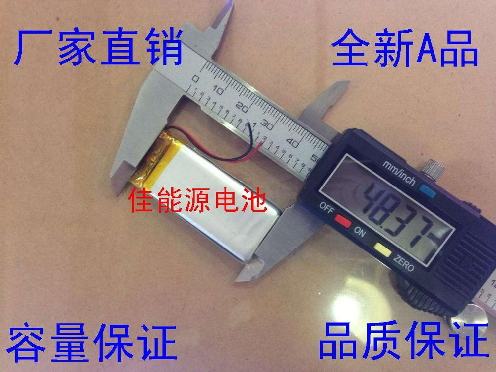 3 7V polymer lithium battery 402248 450MAH monitoring font b walkie b font font b talkie