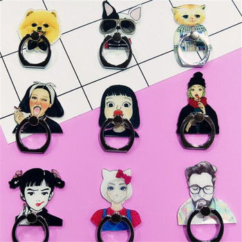 100PCS/LOT 360 Degree Cartoon Girl Dog Cat Finger Ring Smartphone Stand Holder Mobile Phone Holder For iPhone Huawei All Phone