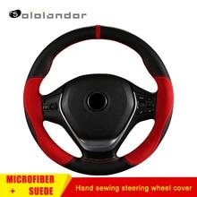 цена на 38cm universal Breathable anti-slip hand sewing steering wheel cover Microfiber leather and suede mixed steering wheel covers