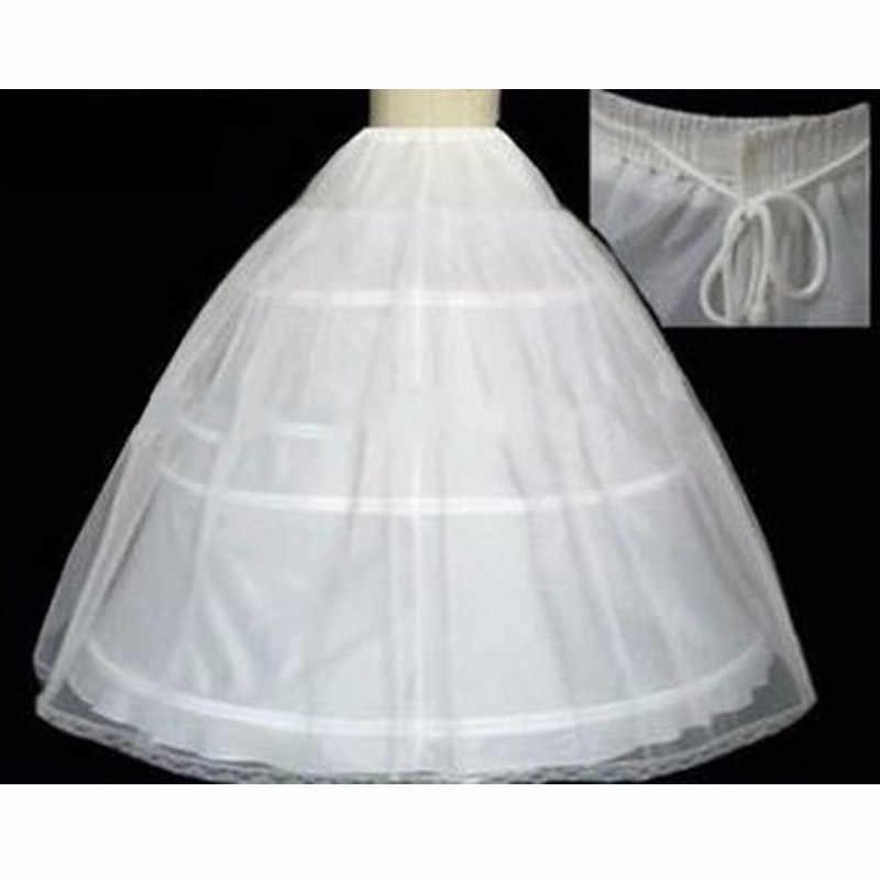 Frete grátis em estoque venda quente 3 hoop vestido de baile osso completo crinoline petticoats para casamento vestido saia acessórios deslizamento