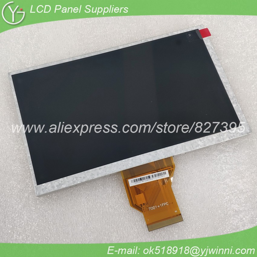 7.0 800*480 a-si TFT pannello lcd AT070TN947.0 800*480 a-si TFT pannello lcd AT070TN94