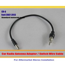 For Ford Edge Escape Econoline Expedition Explorer F 150 Car Radio Antenna Adapter Aftermarket Stereo Antenna_220x220 popular ford radio wiring buy cheap ford radio wiring lots from 2007 ford edge radio wiring harness at edmiracle.co