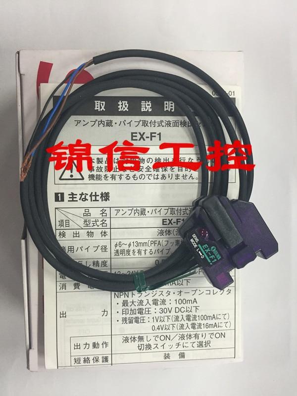 EX-F1 Liquid Level Sensor
