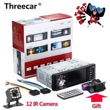 La radio del coche 1 din 4022d Radio de coche Auto Audio estéreo FM Bluetooth 2,0 cámara de Vista trasera usb aux volante control remoto